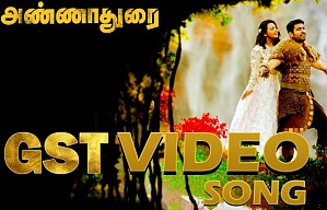 Annadurai - GST Song Video - Song
