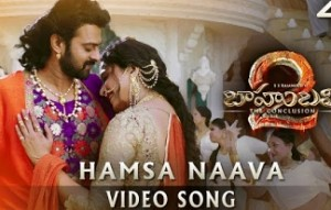 Hamsa Naava Full Video Song