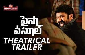Paisa Vasool Official Theatrical Trailer