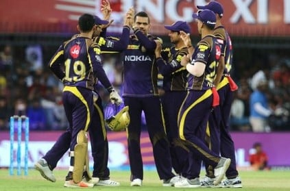 KXIPvsKKR: Kolkata Knight Riders beat Kings XI Punjab by 31 runs