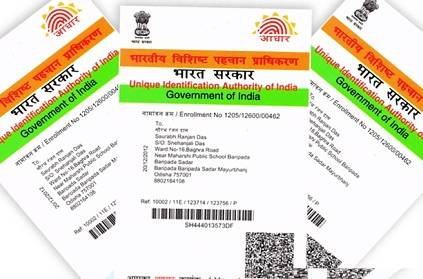 SC - Aadhar mandatory to unveil government services, SC