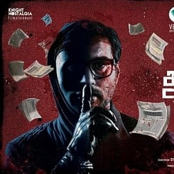 Dhuruvangal 16 continues to surprise us!