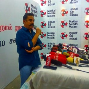 Just In: Kamal Haasan angry over Tamil Nadu government's latest move