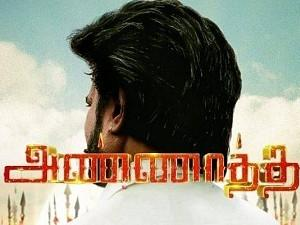 Rajinikanth's ANNAATTHE Release Date is now official! VIRAL Announcement!
