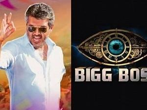 Trending: Bigg Boss actress' lovely dance for this Thala Ajith song goes Viral! Watch
