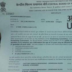 Samantha's U-Turn censor certificate and runtime details