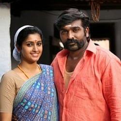 Karuppan morning shows cancelled - fans disappointed