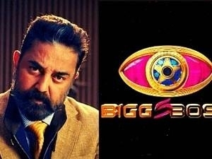 Wow! Semma News!! Bigg Boss Tamil 5 'launch and grand finale' DATE revealed! - VIDEO